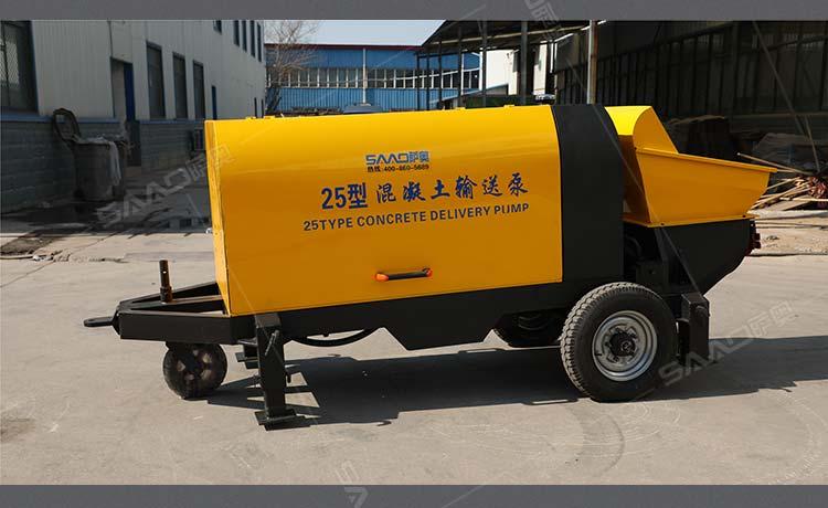二次构造输送泵