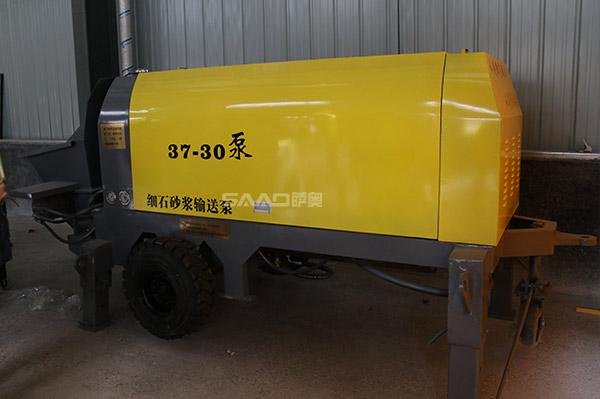 30-37细石砂浆输送泵